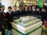 Centennial Campus Public Exhibition (The Hong Kong Central Library)