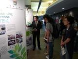 HKU Information Day 2009