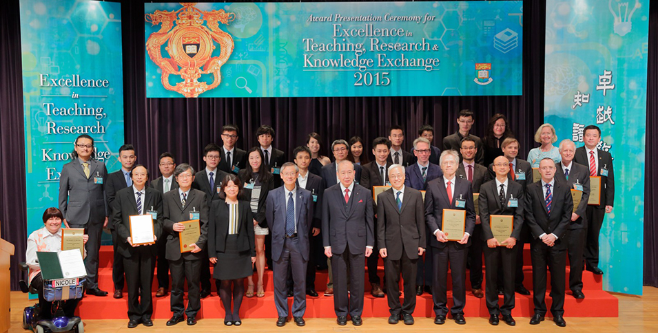 Award Presentation Ceremony 2015 group photo