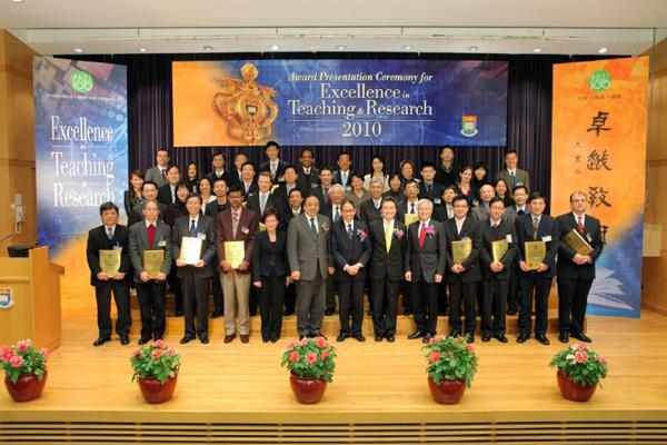 Group photo 2010
