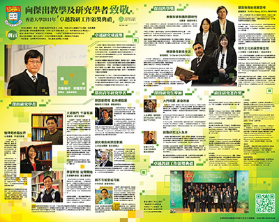 Supplement 2011