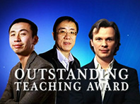 Outstanding Teaching Award (Individual)