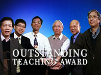 Outstanding Teaching Award (Team)