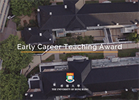 Early Career Teaching Award