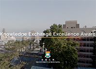 Knowledge Exchange Excellence Award