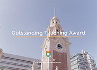 Outstanding Teaching Award