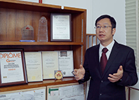 HKU Innovator Award