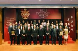 2017 Award Presentation Ceremony