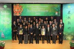 2011 Award Presentation Ceremony