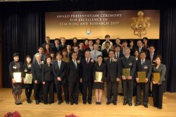 2007 Award Presentation Ceremony