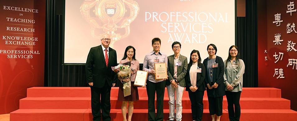 Group photo of 2017 Award Recipients