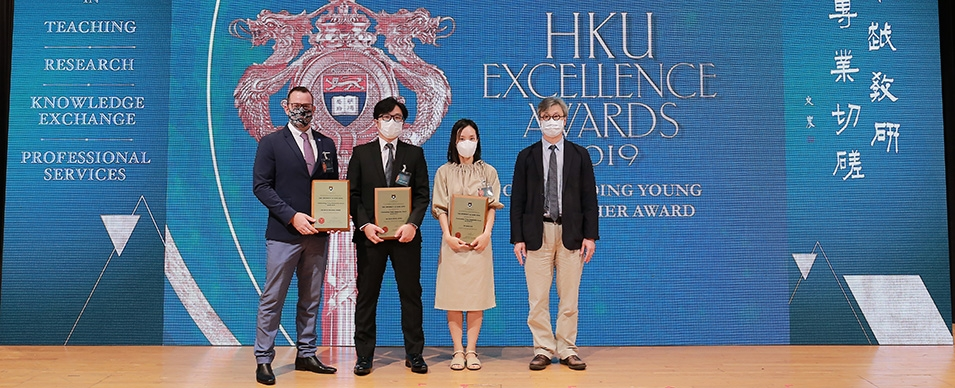 Photo - Recipients of Outstanding Young Researcher Award