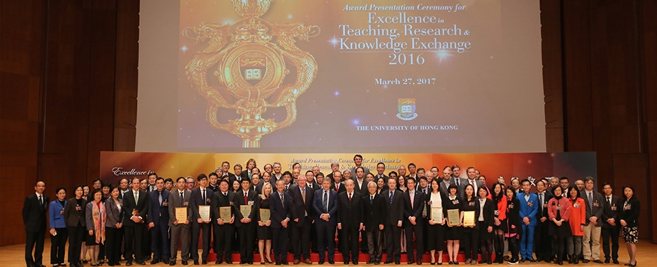 Group photo of 2016 Award Recipients and awardees over the past years