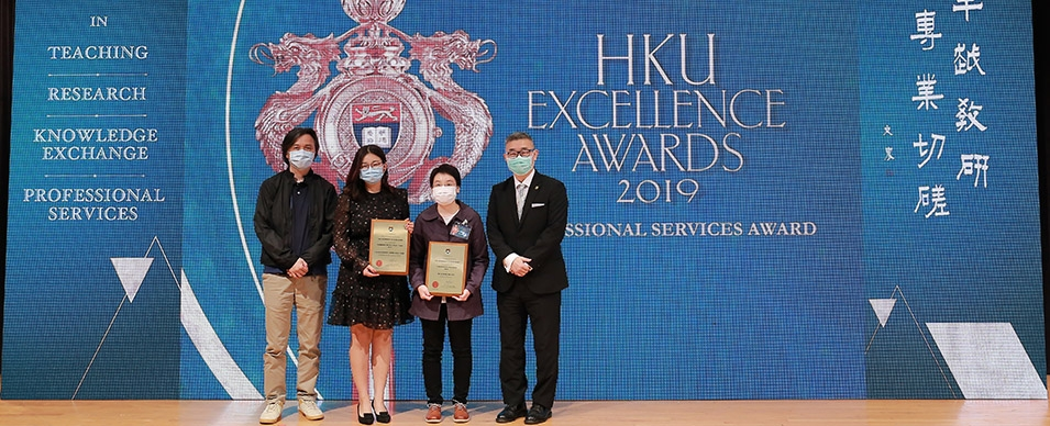 Photo - Recipients of Professional Services Award