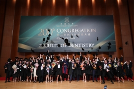 Photo Highlights of the 200th Congregation (2018)