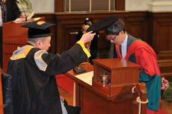 Conferment of the degree of Doctor of Social Sciences <i>honoris causa</i> upon Dr Rocco YIM Sen Kee