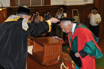 Conferment of the honorary degree upon Dr the Honourable Henry Hu Hung Lick