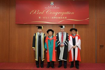 (from left) Dr the Honourable Sir David Li Kwok Po, Dr the Honourable Henry Hu Hung Lick, Professor Peter Mathieson and HKU Chairman of Council Dr Leong Che Hung