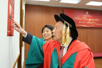 Dr The Honourable Henry Hu Hung Lick, Doctor of Social Sciences <i>honoris causa</i>