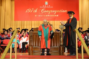 Dr Li Dak Sum, Doctor of Social Sciences <i>honoris causa<i>