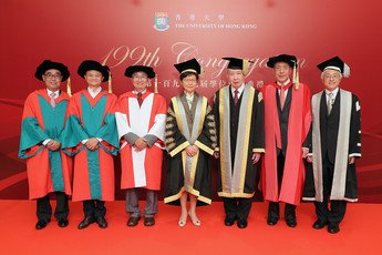 (From left) Dr David MONG Tak Yeung, Dr Jack MA Yun, Professor TANG Ching Wan, The Chancellor of the University, The Honourable Mrs Carrie LAM CHENG Yuet Ngor, Pro-Chancellor Dr the Honourable Sir David LI, Chairman of the Council Professor the Honourable Arthur LI, Acting President & Vice-Chancellor Professor Paul TAM