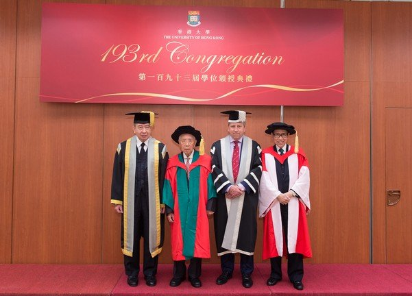 HKU confers an Honorary Degree upon Dr Henry Hu Hung Lick at the 193rd Congregation