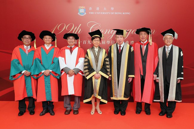 From left: Dr David MONG Tak Yeung, Dr Jack MA Yun, Dr TANG Ching Wan,  the Chancellor of the University, the Chief Executive of the HKSAR The Hon Mrs Carrie LAM CHENG Yuet Ngor, HKU Pro-Chancellor Dr David Li Kwok Po, HKU Council Chairman Professor Arthur Li, HKU Acting President Professor Paul Tam