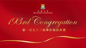 193rd Congregation (2015)