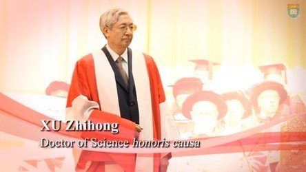 Conferment of the Honorary Degree upon Professor XU Zhihong