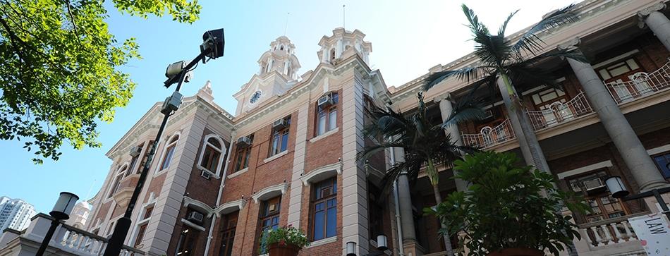 Photo - Main Building