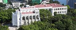 Photo - University Hall